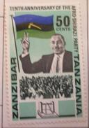 Zanzibar 1966-1967  MH*  #  353 - Zanzibar (1963-1968)