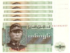 BIRMANIE 1 KYAT ND (1972) P-56a NEUF 6 PCS [BMM1001a] - Myanmar