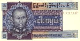 BIRMANIE 5 KYATS ND (1973) P-57a NEUF  [BMM1002a] - Myanmar