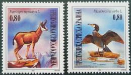 Croatia 1995 Serbian Krajina, European Nature Protection, Fauna, Bird, Cormorant, Ibex, Set MNH - Croatie