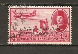 Egipto - Egypt. Nº Yvert  Aéreo 51 (usado) (o) - Posta Aerea