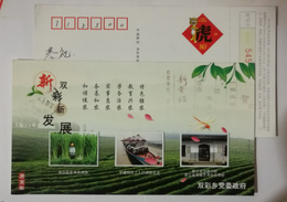 Hill Vegetable,quayman Labor Export,special Art School,green Tea,CN10 Shuangcai Town New Year Greeting Pre-stamped Card - Vegetables