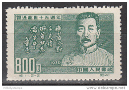 China-prc     Scott No.  123    Unused Hinged     Year  1951    Reprint Issue - Used Stamps