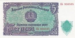 Bulgarie - Billet De 5 Leva - 1951 - Neuf - Bulgaria