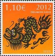 Estonie, Estonia Estland 2012. Chinese New Year - Year Of The Dragon.  MNH** - Estland