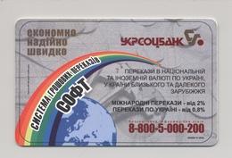 UKRAINE - Advertising - Bank - UKRSOTSBANK - Phonecard Telecard Chip Card TK 3360 Units - Ukraine