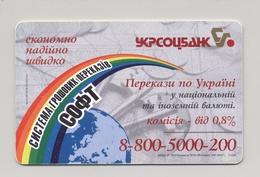 UKRAINE - Advertising - Bank - UKRSOTSBANK - Phonecard Telecard Chip Card PS 3360 Units - Ukraine