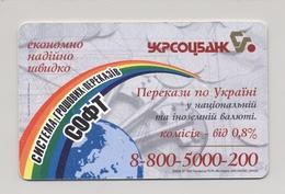 UKRAINE - Advertising - Bank - UKRSOTSBANK - Phonecard Telecard Chip Card PS 5540 Units - Ukraine