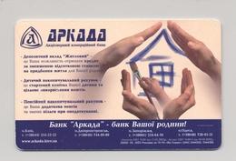 UKRAINE - Advertising - Bank - ARKADA - Phonecard Telecard Chip Card PS 2520 Units - Ukraine