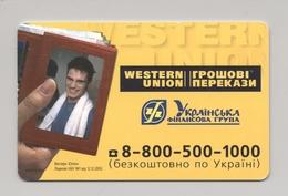 UKRAINE - Advertising - Bank - WESTERN UNION - Phonecard Telecard Chip Card PS 2520 Units - Ukraine