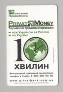 UKRAINE - Advertising - Bank - PRIVATBANK - Phonecard Telecard Chip Card PS 3360 Units - Ukraine