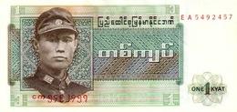 BURMA 1 KYAT ND (1972) P-56a UNC  [BMM1001a] - Myanmar