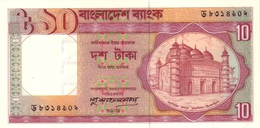 BANGLADESH 10 TAKA ND (1996) P-26 UNC  [BD320f] - Bangladesh