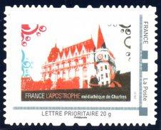 (L143) MTAM Neuf Sur Son Support D'origine De 2008. La Médiathèque (L'Apostrophe) Ancien Bureau Principal De Chartres.