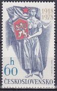 ** Tchécoslovaquie 1978 Mi 2475 (Yv 2304), (MNH)