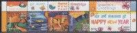India MNH 2007, Se-tenent Greetings, Greetings, Fish, Bird, Butterfly, Flowers, Sun, Stars - Nuovi