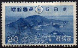JAPON - 20 S. Parcs Nationaux De 1939 Oblitéré
