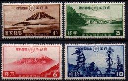 JAPON - Série Complète Parcs Nationaux De 1936 Neuve