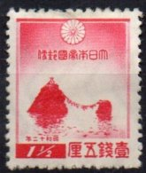 JAPON - Nouvel An 1935 Neuf - Unused Stamps