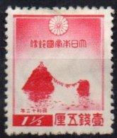 JAPON - Nouvel An 1935 Neuf