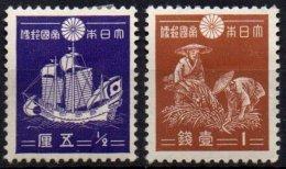 JAPON - 2 Valeurs De 1937/40 Neuves