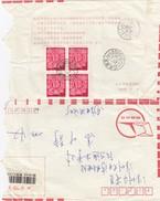 CHINA - COVER  / 3 - Chine