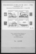 Norvège,  1980 Bloc Semi Officiel Neuf, Expo Norwex 80 Tirage 25000