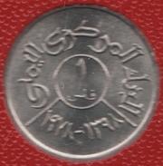 YEMEN 1 FILS 1398 (1978)  FAO  Y# 43 - Yemen