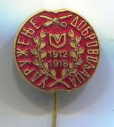 VOLUNTEER ASSOCIATION - SERBIA, WAR GUERRE MILITARY, Vintage Pin Badge, Abzeichen, Enamel - Militaria