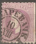 1869 - 1878 - 273 Knez Milan Z 9 1-2   Nezupcana Jednostrano - Serbia