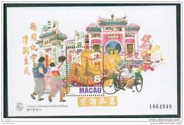 M6144 -   Bloc MNh -Macau 1997- A-Ma Temple   (Nr. 0845498) - Buddhism