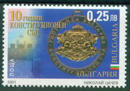 + 4521 Bulgaria 2001Constitutional Court  ** MNH / Coat Of Arms  / 10 Jahre Verfassungsgericht - Siegel Des Gerichts