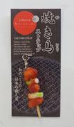 Decorative Strap : Yakitori - Charms