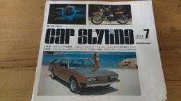 94/ CAR STYLING N°7  1974 VOLSWAGEN/ TOYOTA / PLEIN DE CONCEPT CAR ECT - Livres, BD, Revues