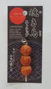 Decorative Strap : Yakitori - Other