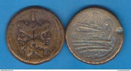 REPÚBLICA ROMANA (509 A.C. - 27 A.C.) AS BRONCE Siglo II A.C. JANO BIFRONTE Réplica   SC/UNC    DL-12.045 - Romaines