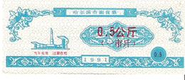China - Food Ration Coupon - 0.5 Units 1991 - Unc - Cina