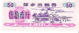 China - Food Ration Coupon - 50 Units 1984 - Unc - Cina