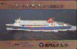 Télécarte JAPON * BATEAU * PHONECARD JAPAN * SHIP *  (991) TELEFONKARTE SCHIFF * Schip - Boot - Barco -