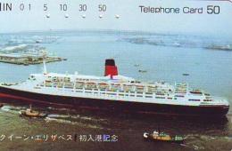 Télécarte JAPON * BATEAU * PHONECARD JAPAN * SHIP *  (993) TELEFONKARTE SCHIFF * Schip - Boot - Barco -