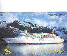 Télécarte JAPON * BATEAU * PHONECARD JAPAN * SHIP *  (998) TELEFONKARTE SCHIFF * Schip - Boot - Barco - - Boten