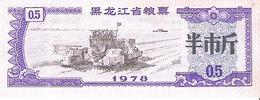 China - Food Ration Coupon - 0.5 Units 1978 - Unc - Cina