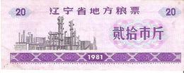 China - Food Ration Coupon - 20 Units 1981 - VF - Cina