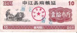 China - Food Ration Coupon - 10 Units - VF - Cina