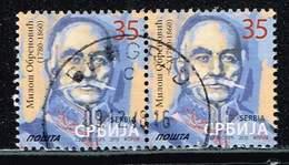 Serbien 2016, Michel# 619 O