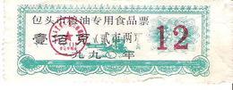 China - Food Ration Coupon - 12 Units - VF - Cina