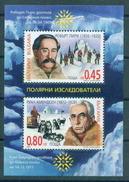 4679 Bulgaria 2005 Polar Explorers - S/s ** MNH  Robert Peary Roald Amundsen FLAG DOGS SLEDGE COMPASS AMERICA NORGE - Bulgarien