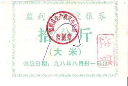China - Food Ration Coupon - VF - Cina