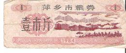 China - Food Ration Coupon - 1 Units 1984 - VG - Cina