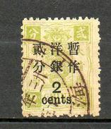 CHINE 1897   ( O )   Y&T N° 25Cb   - Vert Jaune  -  P11.5x12   -  Space 2.5mm - Chine